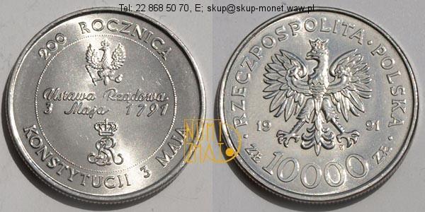 Warszawa – 10000 zł 1991 r. – 200 rocznica Konstytucji 3 Maja, dziesięć tysięcy złotych
