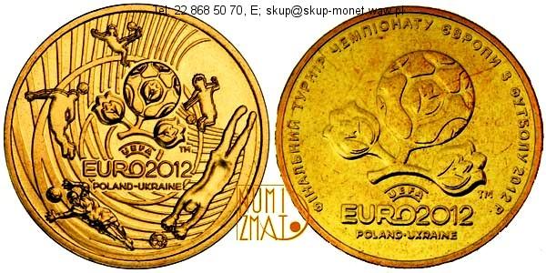 Warszawa – ! 3. Zestaw 2 złote + 1 hrywna – EURO 2012 – Mistrzostwa Europy w Piłce Nożnej, dwa złote NG