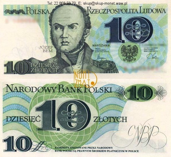 Warszawa – Banknot 10 zł 1982 SERIA R, BEM dziesięć złotych UNC