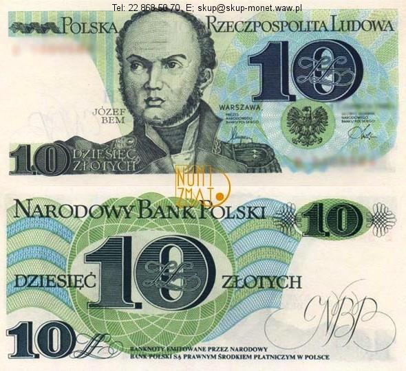 Warszawa – 1. Banknot 10 zł 1982 SERIA LOSOWA, BEM dziesięć złotych UNC