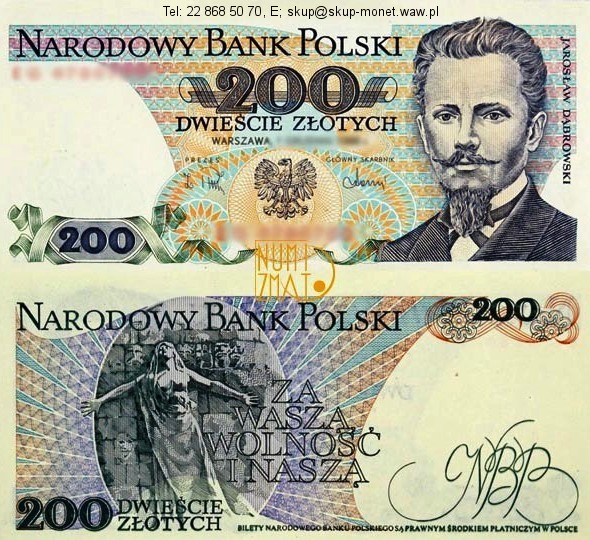 Warszawa – 1. Banknot 200 zł 1988 SERIA LOSOWA, DĄBROWSKI dwieście złotych UNC